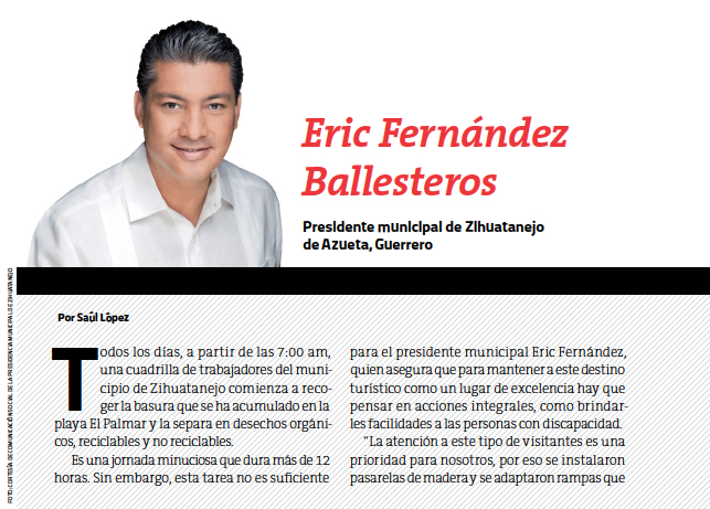 Eric Fernández