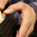 Buscará DF salario mínimo propio