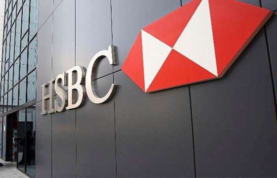 HSBC_admite_error_normas_bancarias_Alcaldes_de_Mexico