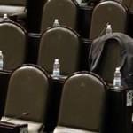 Diputados proponen plan de austeridad para ahorrar 100 mdp