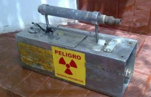 Alerta_Cinco_Estados_Robo_Material_Radioactivo_Alcaldes_de_Mexico
