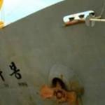 México y Norcorea enfrentan conflicto diplomático por buque retenido