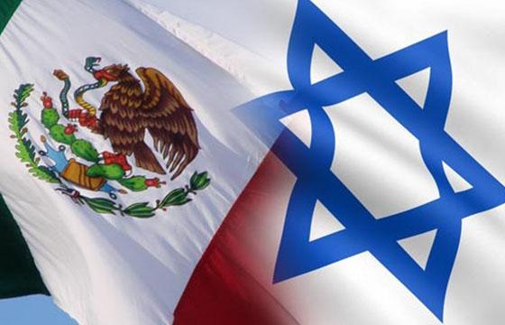 Cooperacion_Desarrollo_Mexico_Israel_Alcaldes_de_Mexico