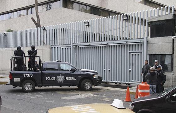 Siete_Funcionarios_Penal_Fuga_Chapo_Alcaldes_de_Mexico_Julio_2015