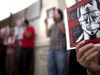Una carta dirigida al presidente Enrique Peña Nieto