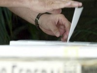 Aprueban elección extraordinaria para diputados de Aguascalientes