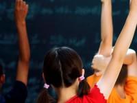 Repensar la enseñanza desde el municipio