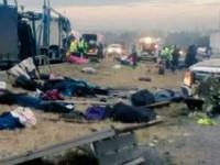 Mueren tres peregrinos por choque en autopista Celaya – Querétaro