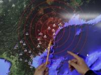 México condena ensayo nuclear de Corea del Norte