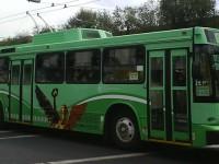 Trolebús, Tren Ligero y RTP ofrecerán servicio gratuito desde este martes