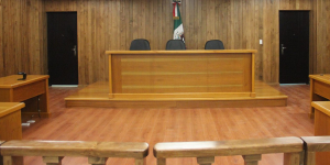 Expectativas_Sistema_Justicia_Penal_Alcaldes_de_Mexico_Junio_2016