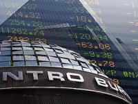 Economía mexicana sigue a la baja: INEGI
