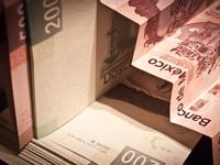 Especialistas reducen pronóstico de crecimiento para economía mexicana