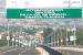 Abrirán al público la Autopista Urbana Sur sin inauguración oficial