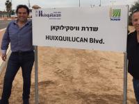 """Nombran """"Huixquilucan"""" a bulevar en Israel, en honor al municipio mexiquense"""