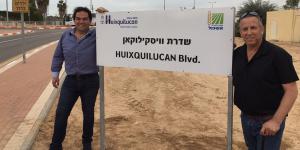 huixquilucan_israel_eshkol_inauguran_bulevar_alcaldes_de_mexico_noviembre_2016