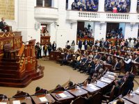Estas fueron las leyes aprobadas por la ALDF sobre Congreso y Gobierno de la CDMX