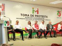 Eliminación del fuero, positivo para México: CNOP