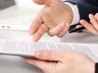 Marco Legal de la Evaluación Externa para Programas Sociales y Fondos de Aportaciones Federales