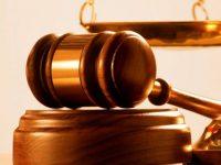 La Ciudad de México contará con el primer Tribunal de Justicia para Adolescentes
