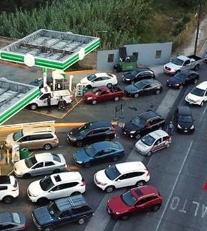De la 'Guerra de los Mundos' al desabasto de gasolina